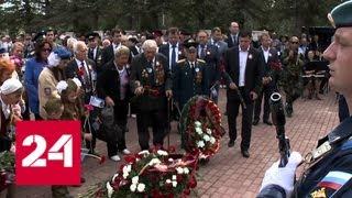В честь 75-летия освобождения Брянска по улицам города прошел военный парад - Россия 24