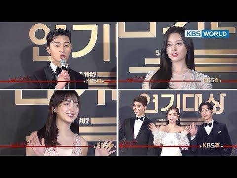 2017 KBS Drama Awards | 2017 KBS 연기대상 - Part.1 [ENG/中文字幕/2018.01.07]