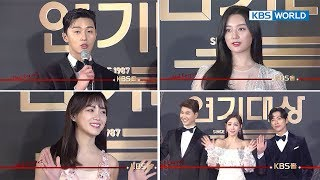 Video 2017 KBS Drama Awards | 2017 KBS 연기대상 - Part.1 [ENG/2018.01.07] download MP3, 3GP, MP4, WEBM, AVI, FLV November 2018