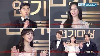 2017 KBS Drama Awards | 2017 KBS 연기대상 - Part.1 [ENG/2018.01.07] - Stafaband