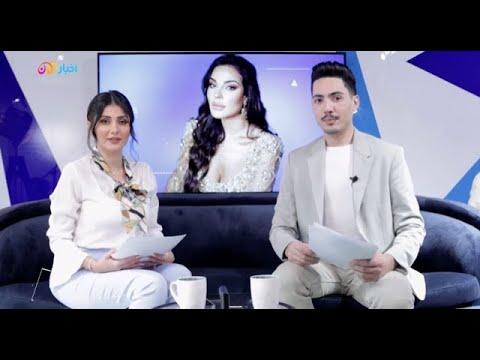 مع النجوم | تورط نادين نسيب نجيم ,مواجهة طليق أسما لمنور ,قضية اريان خان وفرح الفاسي مع سعد لمجرد.