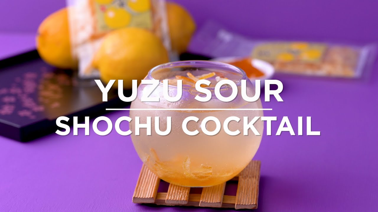 Yuzu Sour (Shochu Yuzu Cocktail)