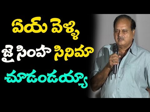 Chalapathi Rao Speech |  Jai Simha Movie...
