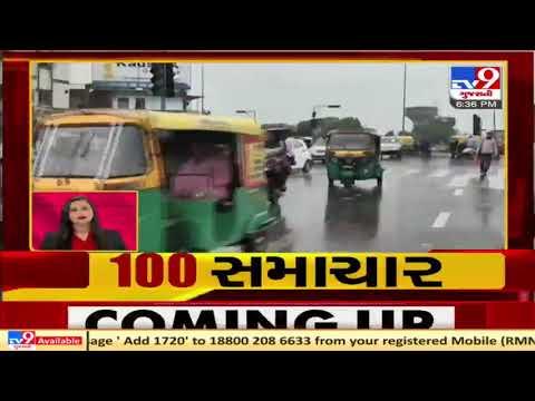 Top news stories from Gujarat : 17/6/2021 | TV9News