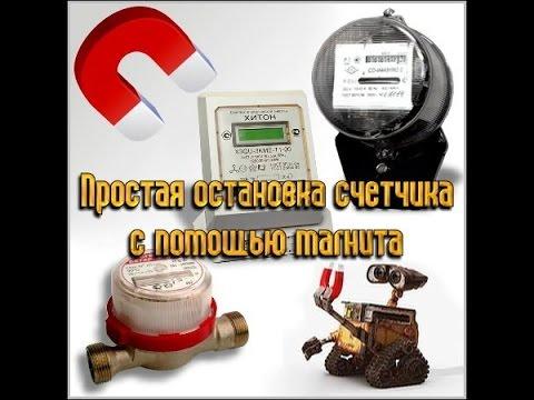 Перенос Газового счетчика и подключение приборов - YouTube