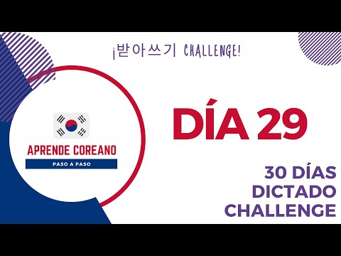 Dictado 27. 5º y 6º Primaria, Lengua from YouTube · Duration:  18 minutes 22 seconds