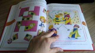 Новый букварь для дошкольников и первоклассников(Видео-отзыв на товар: http://read.ru/id/2750785/, 2014-05-08T06:51:23.000Z)