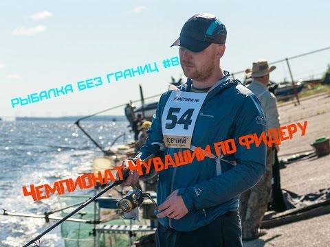 донная удочка для летней рыбалки
