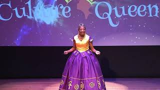 Culture Queen's Performance @ the Smithsonian National Museum for African American History & Culture
