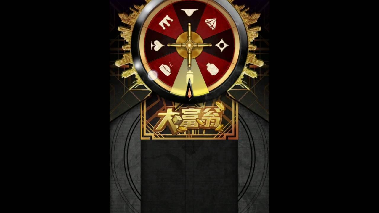 神魔之塔-大富翁23抽 - YouTube