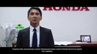 Победитель всеукраинской недели тест-драйва нового Honda Accord