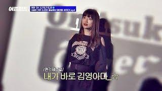 일본 톱모델 김영아(K…