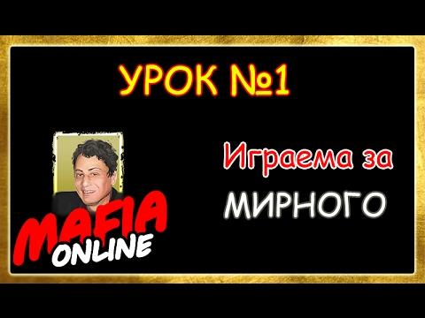 Казино онлайн вк