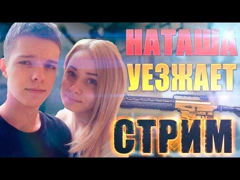 – онлайн кредиты в Казахстане без залога