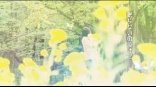 アルバム「夢幻タワー」収録曲からのPV第5弾! 楽曲タイトル「ゆりかご...