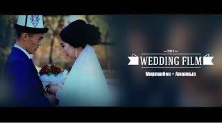 Свадьба Баткена 2018 Мирланбек & Аманкыз Weddind Day DS Кызыл Бел