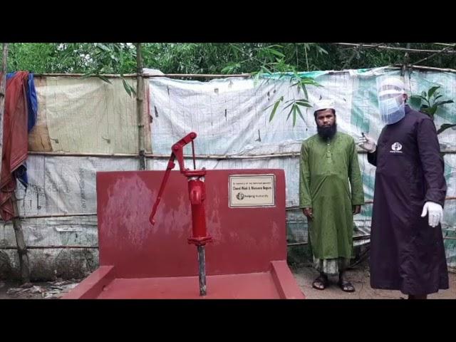 Water Pump - In memory of Chand Miah & Monuara Begum