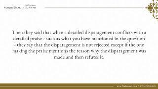 Rules Pertaining To Disparaging And Praising [Jarh And Ta'dil] Individuals - Shaykh Muhammad Bazmool thumbnail