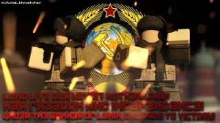 Roblox Soviet Union [YOUR TRUE LEADER]