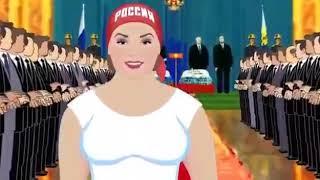 Путин ебет Россию
