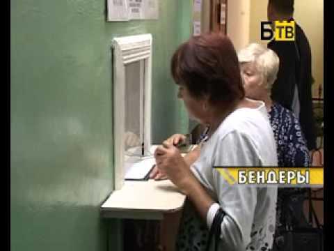 Ответы@: пенсия вдовы ветеран ВОВ.