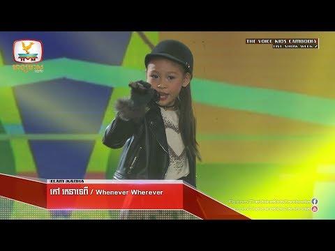 កៅ រតនាទេពី - Whenever Wherever (Live Show Week 2 | The Voice Kids Cambodia 2017)