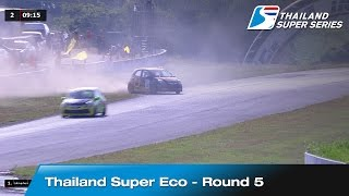 Thailand Super Eco Round 5 | Bira International Circuit