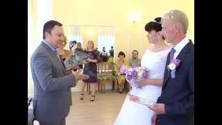 Бракосочетание в день семьи в ЗАГСе города  Буя