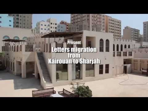 Letters migration from Kairouan to Sharjah