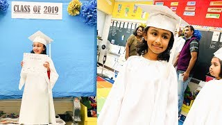 Graduation Ceremony Kindergarten Graduation Qirat