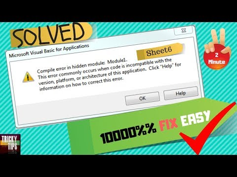 Compile Error In Hidden Module Sheet 6 Etc Hindi 10000%% Solved Tricky Tips