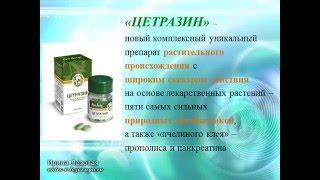 видео Противовирусные средства и препараты при простуде: лучшие антивирусные таблетки