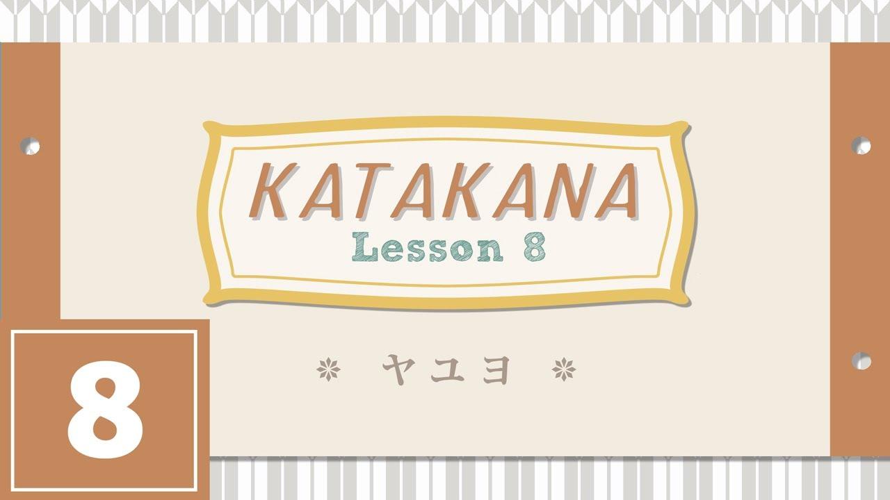 Katakana Lesson 8 - YA YU YO