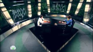 Школа Злословия - Мария Черницкая