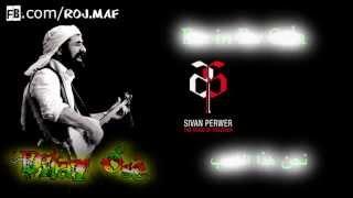Kine Em - Şivan Perwer Lyrcis اغنية كردية مترجمة للعربي
