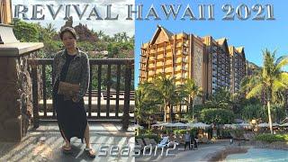 【HAWAII VLOG】REVIVAL HAWAII season2 | DAY1