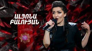 Azgayin Yergich / Азгаин Ергич - Gala show 2 - 10.11.2019
