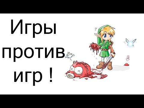 Игры Наруто скачать GAMES NARUTO