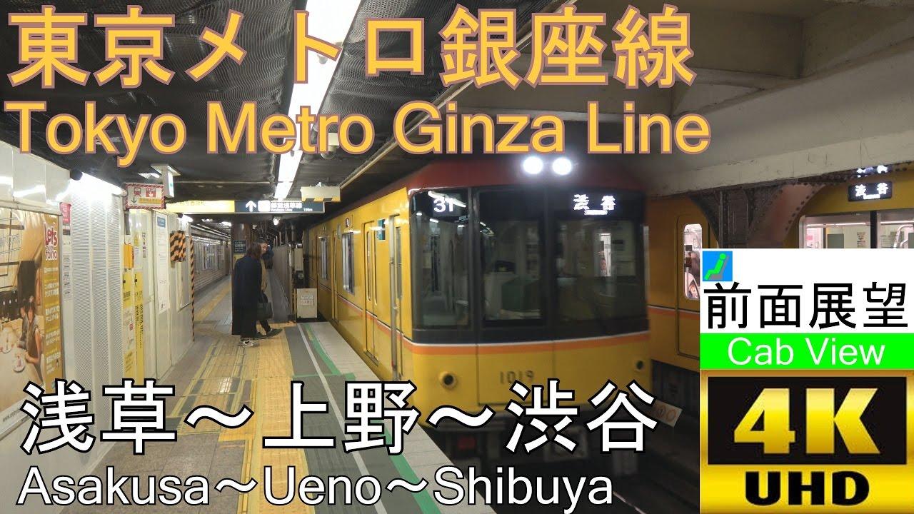 駅 銀座 線 停車 東京メトロ日比谷線 駅・路線図から地図を検索 マピオン