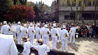 GT Band - Last Time at the Library