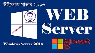 How to install IIS on Windows Server 2016 | Install & Configure WEB Server on Windows Server 2016