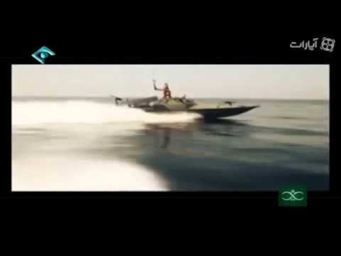 iran deadly zolfaghar fast attack boat c802 ghadir carrier-hunter missile capable