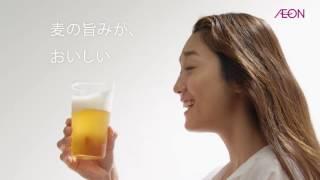 【トップバリュ】麦の恵みTVCM ‐女性バージョン‐
