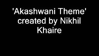 Akashwani tune