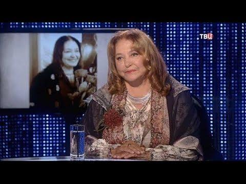 Наталья Бондарчук. Он и Она