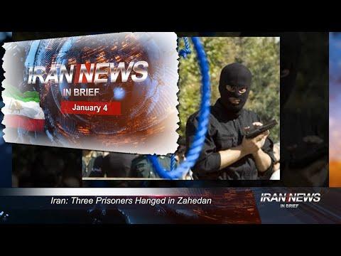 Iran news in brief, January 4, 2021