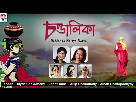 Chandalika | Tagore Dance Drama | Shaan | Jayati Chakraborty | Tapati Dhar | Arup | Arnab