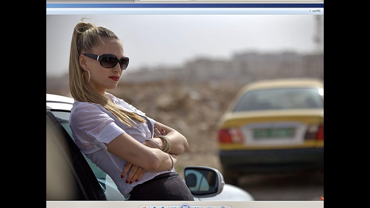 45 Minuten Bis Ramallah Stream