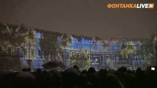 3D-шоу на Дворцовой площади