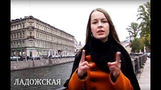 Уроки жестового языка: